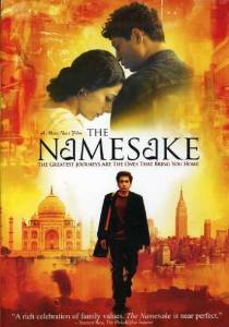 The Namesake DVD